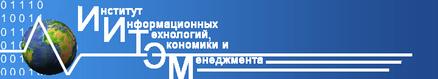 """Официальный сайт АНО ВО """"ИИТЭМ"""""""